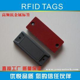 RFID抗金属标签 UHF防盗电子标签18000-6C