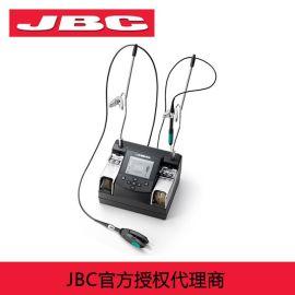 原装JBC**纳米返修工作站  NASE-2B微型镊子焊台
