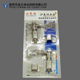 【龙大净化铝材】沙美特不锈钢插销2寸插销锁插销门扣门栓锁扣