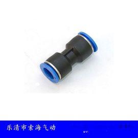 气管接头 PU直通PU-6 -8 -10 -12 塑料快插接头