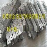 定制大量铝镁丝编织散热带 铝编织带软连接加工