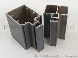江苏阿尔泰供应多种幕墙型材 专业的铝工业型材生产厂家