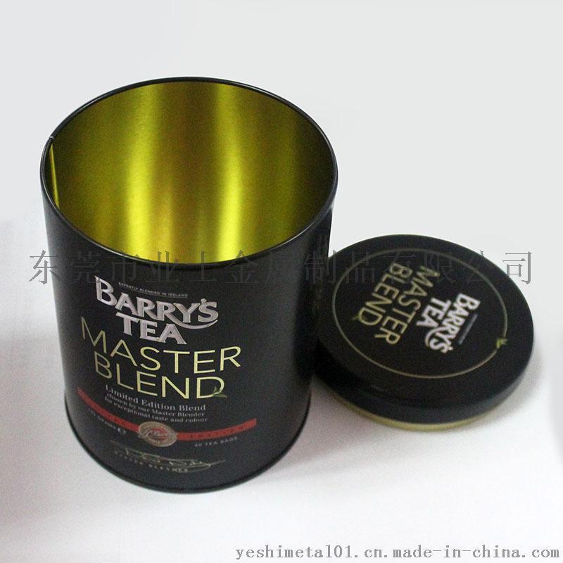 业士定制,D105*145mm,马口铁咖啡铁罐,圆形咖啡铁罐 马口铁咖啡铁罐