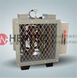 上海昊誉机械批量生产换热器,铝制板翅式换热器,型号齐全