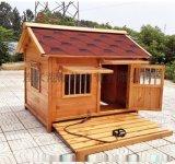 狗屋 戶外 防水木狗屋狗舍屋 戶外 防雨保暖寵物窩冬季狗房子戶外