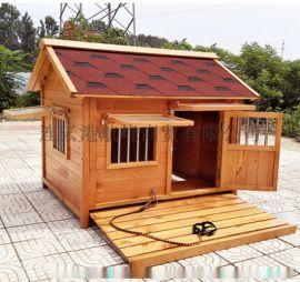 狗屋 户外 防水木狗屋狗舍屋 户外 防雨保暖宠物窝冬季狗房子户外