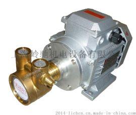 三相高压旋转叶片泵 反渗透泵 锅炉给水泵 冷却循环 水泵 油泵