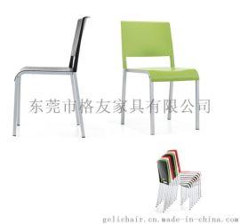 塑料靠背椅 堆叠塑料椅 塑料餐椅 塑料培训椅 培训洽谈椅