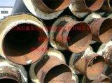 聚氨酯保溫管直銷 聚氨酯保溫管供應 聚氨酯保溫管國家標準
