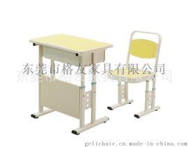 广东高档注塑封边升降课桌椅、带网兜课桌椅厂家