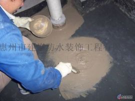 惠州水泥屋顶隔热仲恺卫生间防水补漏博罗高楼外墙清洗