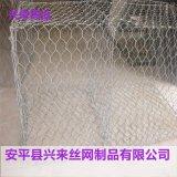 包塑石籠網,河道石籠網,鍍鋅石籠網