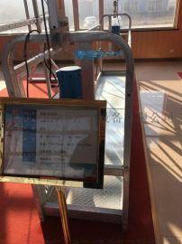 北京汇洋热镀锌吊篮 异形吊篮 高处作业吊篮厂家直销欢迎采购