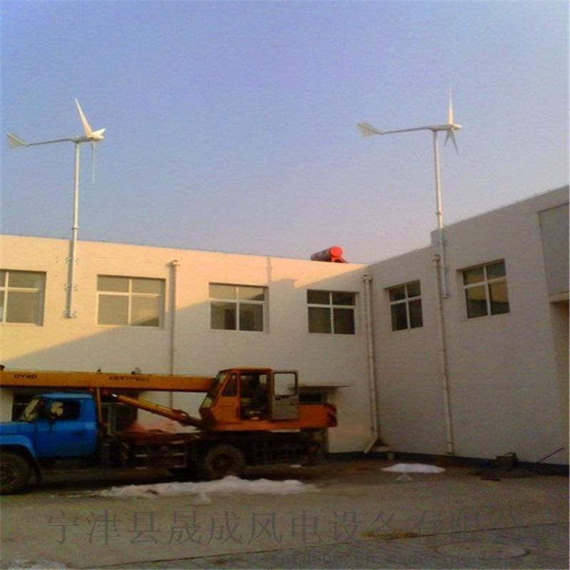 厂家直销20千瓦离网风光互补发电机永磁水平轴3叶
