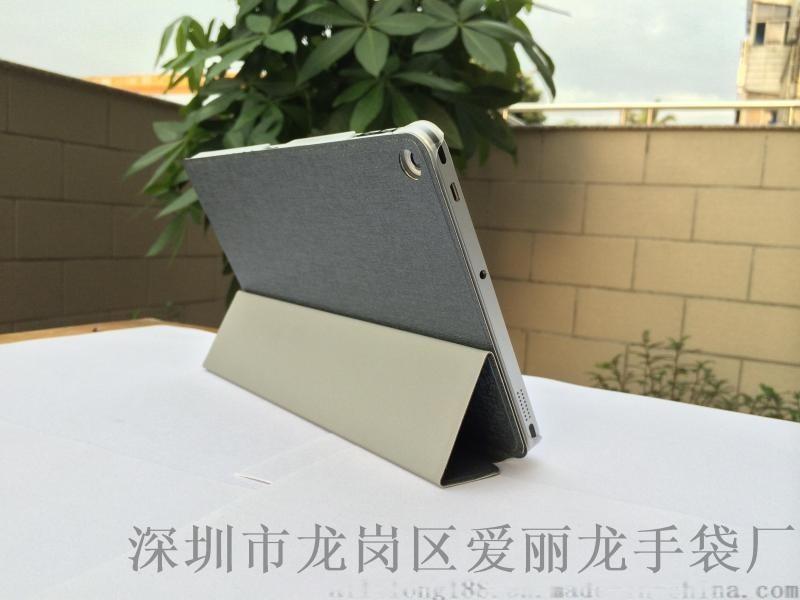 2017平板电脑支架皮套