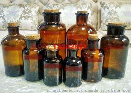 茶色白色医用广口瓶玻璃瓶磨口瓶 精实验试剂瓶密封