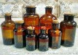 茶色白色醫用廣口瓶玻璃瓶磨口瓶酒精實驗試劑瓶密封