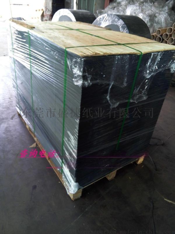 黑卡紙優質供貨商,雙灰紙板/複合雙灰紙板優質供貨商