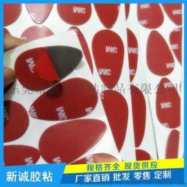 厂家供应3M泡棉胶带 高粘灰色泡棉双面胶 亚克力胶带可模切定制