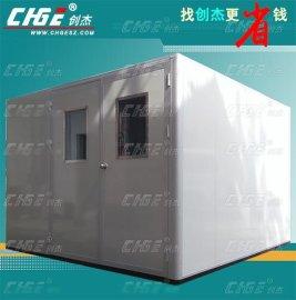 深圳创杰仪器ORT-8步入式高温老化房节能低耗静音恒温烧机室
