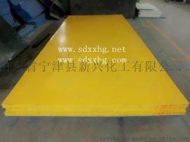 高品质好质量超高分子量聚乙烯板