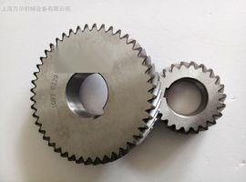 IngersollRand/原厂英格索兰螺杆空压机齿轮组传动轴54610753,35573278