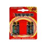 烏魯木齊電池生產廠家,低價批發南孚電池