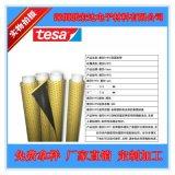 tesa51972固定金屬標誌雙面膠帶