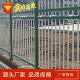 锌钢护栏铁艺围栏 厂区围墙栏 锌钢围栏 机场围栏