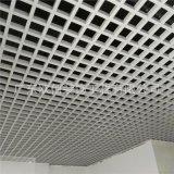 白色鋁格柵吊頂配鋁合金收邊條材料寫字樓工程裝飾