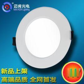 厂家直销4W车铝筒灯圆形新款超亮LED照明平板灯面板天花草帽灯MR4