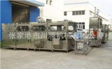 廠家直銷/3加侖.5加侖全自動旋轉式灌裝機