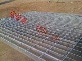 钢格栅板热镀锌 热浸锌钢格栅板15303182006