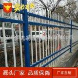 小区围墙护栏网 铁艺栅栏 方管组装护栏