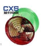 CBF系列防爆轴流风机 (ⅡB)