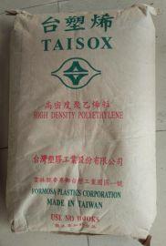 薄膜级HDPE 台湾塑胶 9001 塑料包装 高强度 管材级