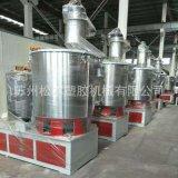 高速除尘拌料机 混合干燥机 塑料干燥混合设备