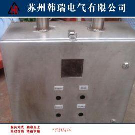 韩瑞电气刮皮机 金属管材加工设备 厂家售后包质量