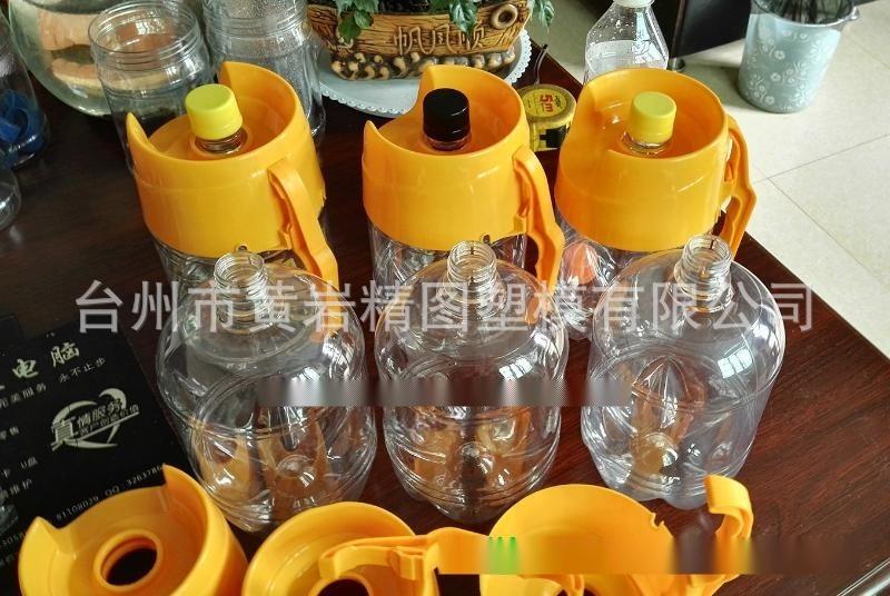 进口洋酒包装瓶 新款塑料瓶设计