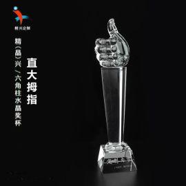 广州现货奖杯,学员表彰奖杯,保险销售业绩评比奖杯
