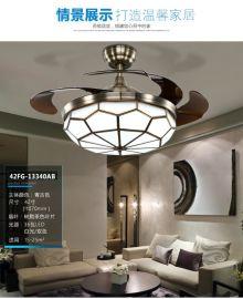 欧式轻奢华隐形风扇铜灯 典雅云石灯罩42寸LED家居装饰批发吊扇灯
