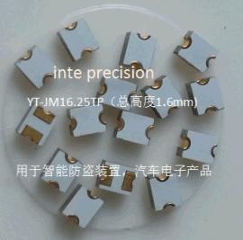 直径1.6mm全方位振动传感器 360度全方向振动感应,用于智能防盗装置,汽车电子专用振动传感器