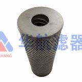 华航供应玻纤材质 工程机械滤芯 挖掘机滤芯