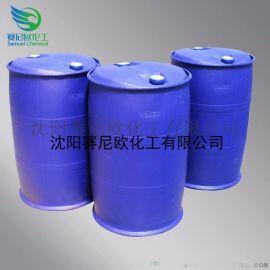沈陽次氯酸鈉10%含量工業級