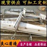 不锈钢刮粪机清粪机系统 猪用刮粪机一拖二厂家