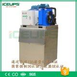 商用KMS-0.3T淡水片冰機超市水產肉類冷凍制冰機