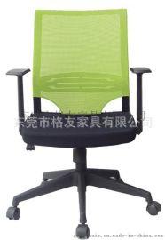 四脚网布会议椅厂家,  办公洽谈椅价格