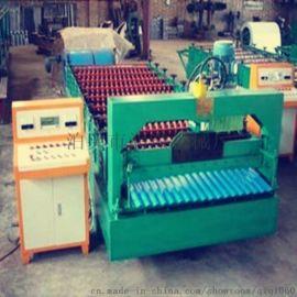 水波纹彩钢板压瓦机 加宽850型彩钢瓦机械