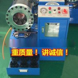 百瑞达大棚锁管机自动扣压机压管机钢管缩管机