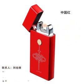佛山充电打火机批发,不同打火机的原理
